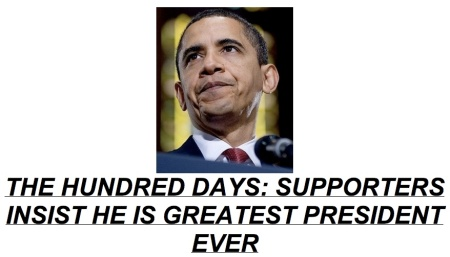 obama_100daycult