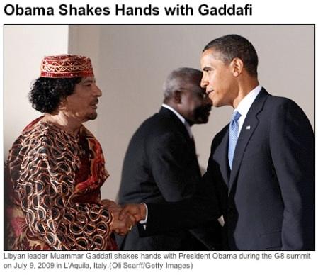 Obama_Gaddafi
